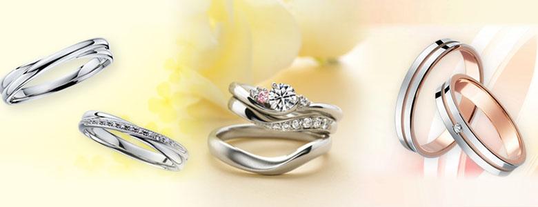 結婚指輪・婚約指輪